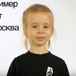 "Кример Соня 5 лет А.Барто ""Королева"""
